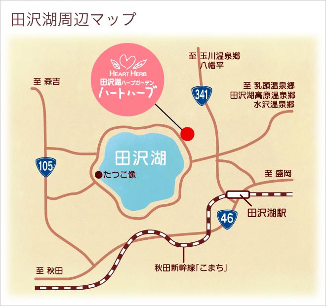 田沢湖周辺マップ