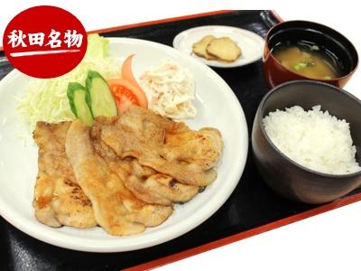 八幡平ポークの生姜焼き定食