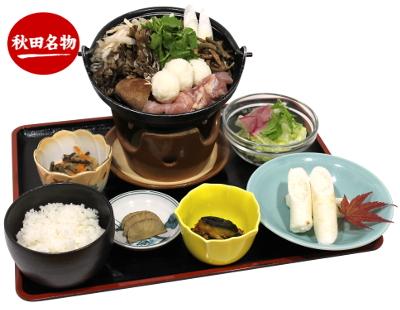 山の芋・きりたんぽ鍋定食