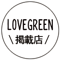 LOVEGREEN
