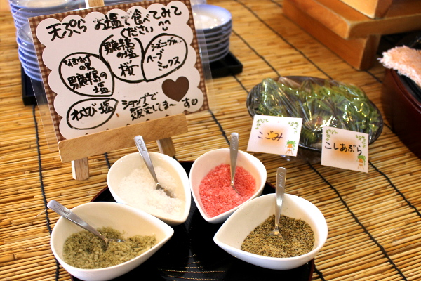 天ぷら 桜塩