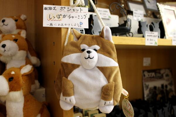 秋田犬ポシェット