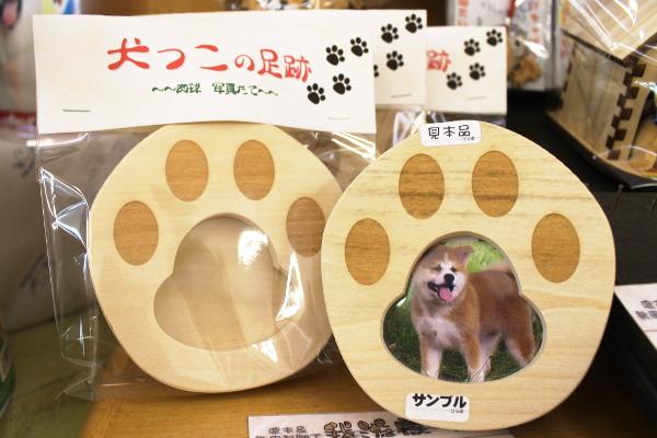 秋田犬写真立て