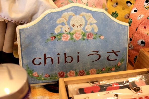 chibiうさ1