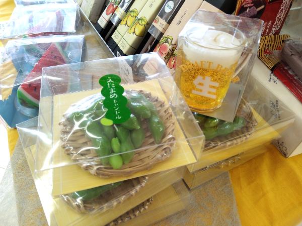 枝豆キャンドル